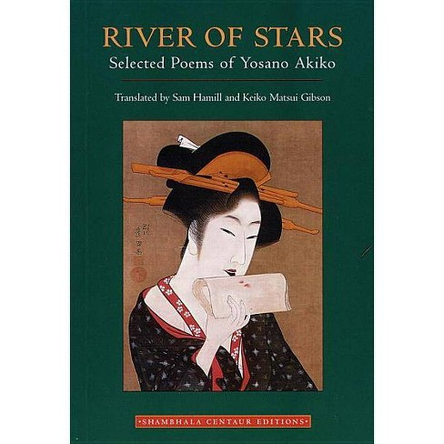 River of Stars - by  Yosano Akiko (Paperback) - image 1 of 1