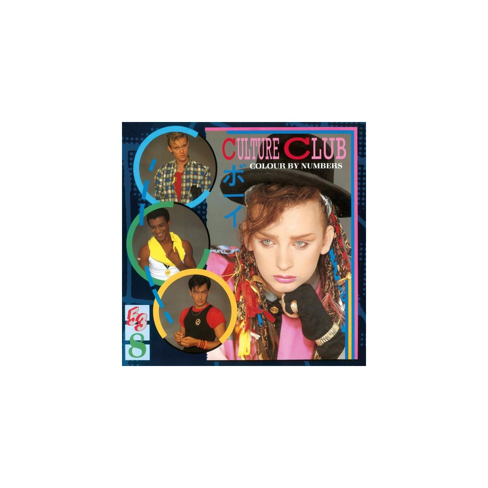 Culture Club - Colour By Numbers (Vinyl)