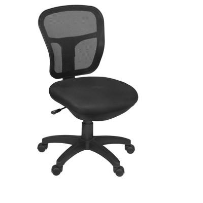 Harrison Armless Swivel Chair Black - Niche