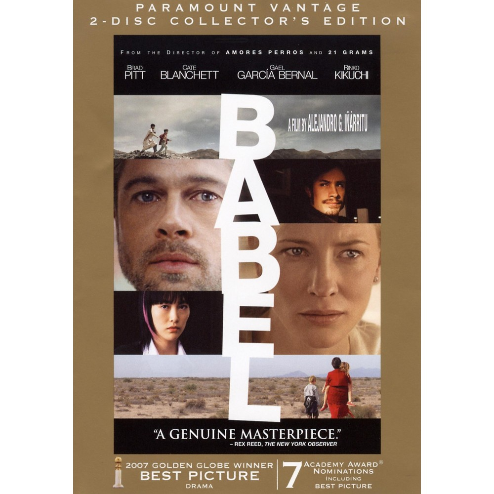 Babel (Special Collector's Edition) (2 Discs) (dvd_video)