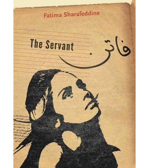 Servant (Reprint) (Paperback) (Fatima Sharafeddine) - image 1 of 1