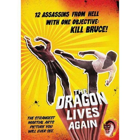 The Dragon Lives Again (DVD) - image 1 of 1