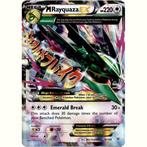 Pokemon X and Y Roaring Skies Ultra Rare Holo M Rayquaza EX #76 - image 1 of 1