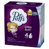 Puffs Ultra Soft Facial Tissue - image 2 of 4