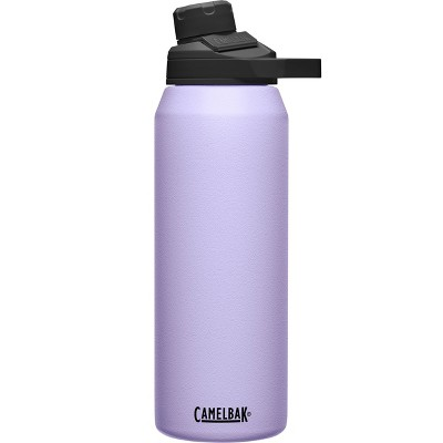 CamelBak 32oz Chute Mag Vacuum Insulated Stainless Steel Water Bottle - Purple