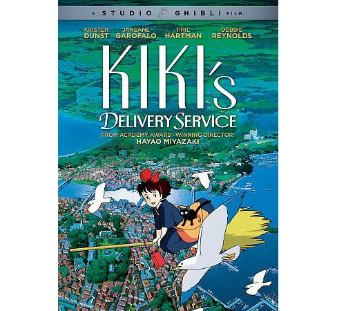 Kiki's Delivery Service (DVD) - image 1 of 1