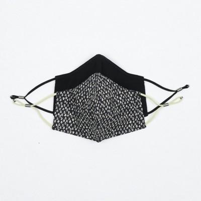 Women's 2pk Adjustable Face Mask -  Universal Thread™ Black One Size