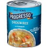 Progresso Traditional Chicken Rice Vegetables Soup 19 oz - image 2 of 4