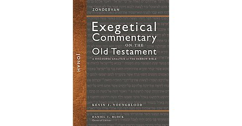 Jonah ( Zondervan Exegetical Commentary on the Old Testament) (Hardcover) - image 1 of 1