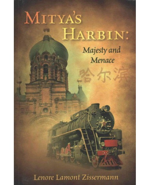 Mitya's Harbin : Majesty and Menace: A Story of the City of Harbin, and the Turbulent Early Years of a - image 1 of 1