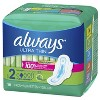 Always Ultra Thin Long Super Pads - Size 2 - image 4 of 4