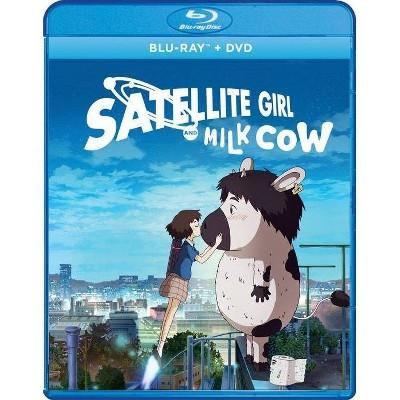 Satellite Girl And Milk Cow (Blu-ray + DVD)
