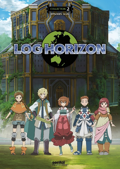 Log horizon 2:Collection 1 (DVD) - image 1 of 1
