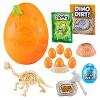 Zuru - Smashers - Epic Dino Egg - image 2 of 4