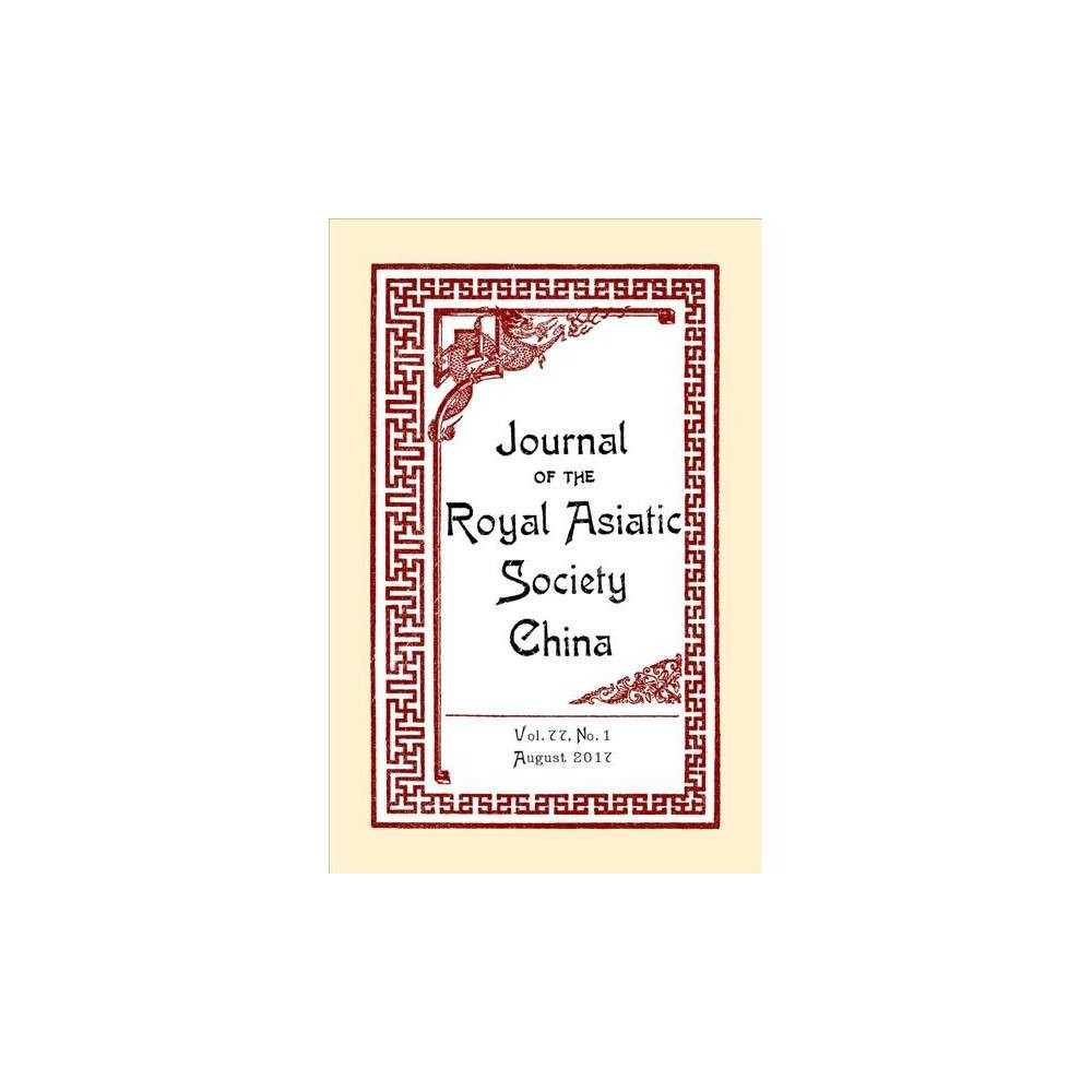 Journal of the Royal Asiatic Society China 2016 - (Paperback)