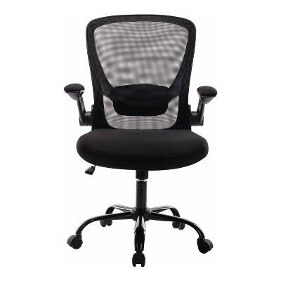 Leo Ergonomic Mesh Back Office Chair - miBasics