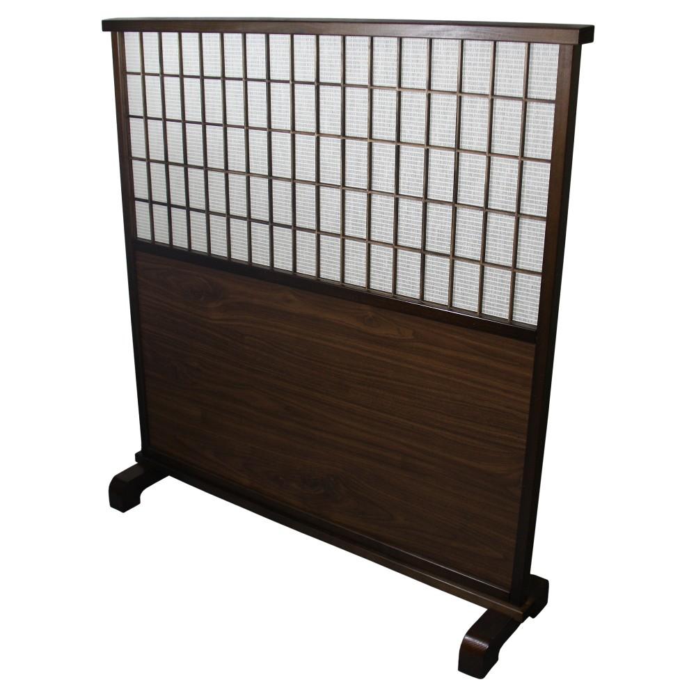 Room Divider 48.5 - Mahogany/Brown - Ore International