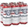 Budweiser Lager Beer - 6pk/16 fl oz Cans - image 3 of 3
