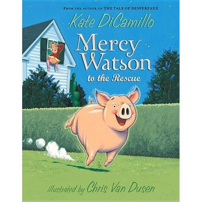 Mercy Watson to the Rescue (Reprint) (Paperback) (Kate DiCamillo)