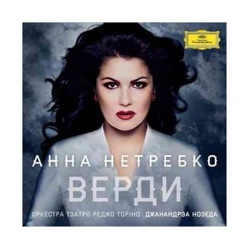 Verdi - Verdi (CD) - image 1 of 1