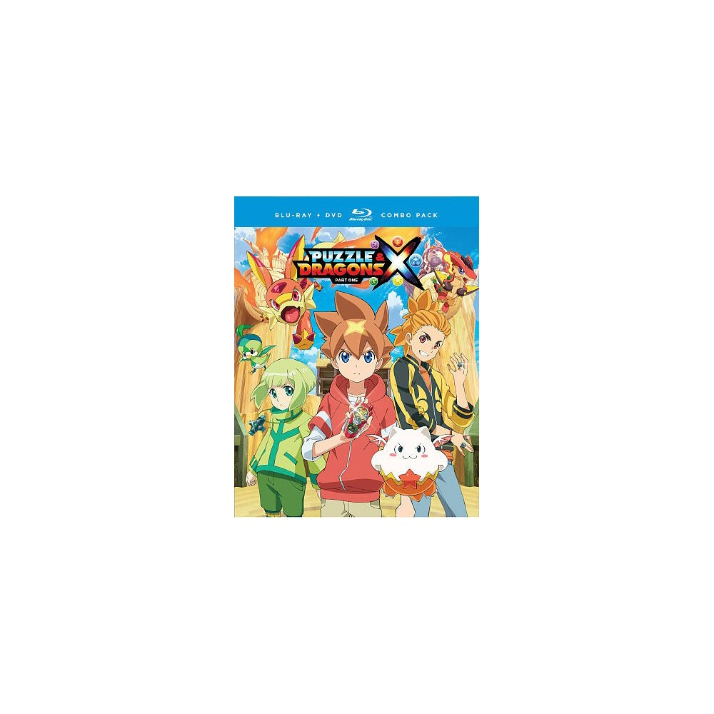 Puzzle & Dragons X:Part One (Bd/Dvd C (Blu-ray)
