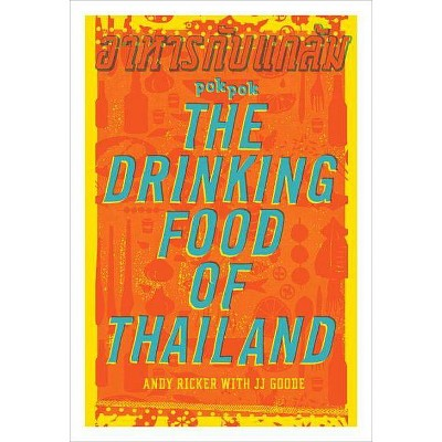 Pok Pok the Drinking Food of Thailand - by  Andy Ricker & JJ Goode (Hardcover)