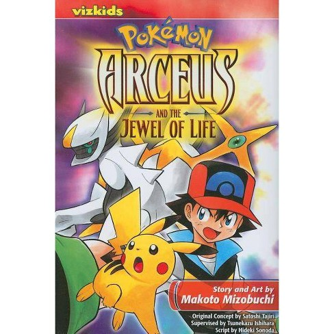 Pokemon Arceus And The Jewel Of Life Pokemon Viz Media By
