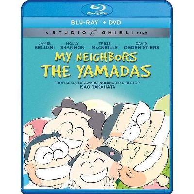My Neighbors The Yamadas (Blu-ray)(2018)