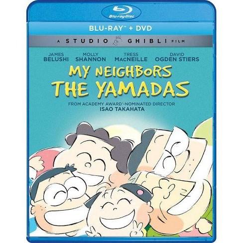 My Neighbors The Yamadas (Blu-ray) - image 1 of 1