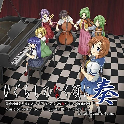 Dequar String Quarte - Music Collection From Higurashi When (CD) - image 1 of 1