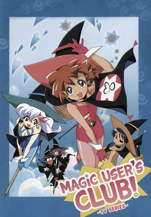 Magic user's club:Complete tv series (DVD) - image 1 of 1