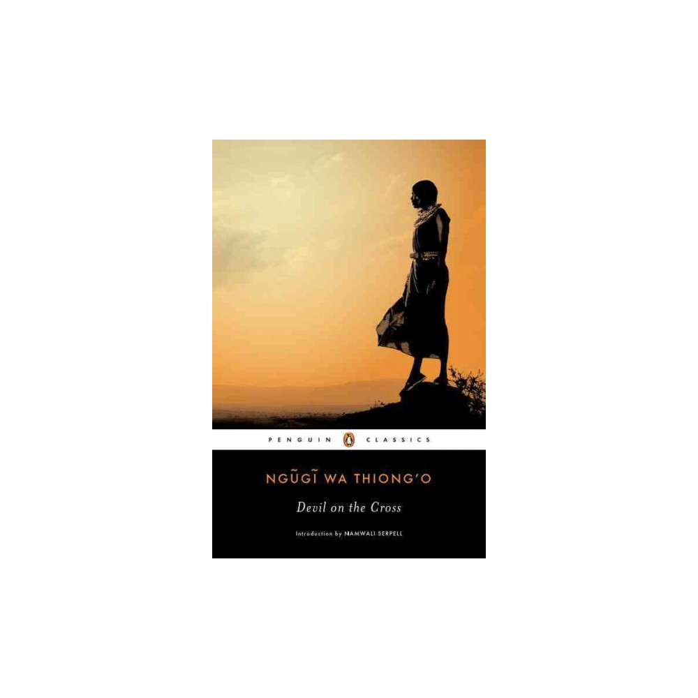 Devil on the Cross (Paperback) (Ngugi wa Thiong'o)
