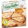 Freschetta Gluten Free Four Cheese Frozen Pizza - 17.5oz - image 3 of 4