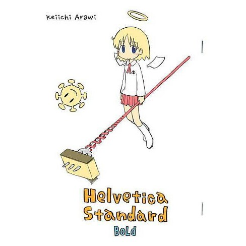Helvetica Standard Bold - (Nichijou) by  Keiichi Arawi (Paperback) - image 1 of 1
