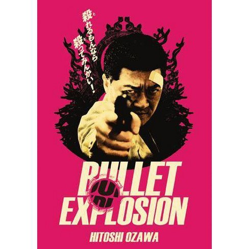 Bullet Explosion (DVD) - image 1 of 1