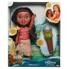 Disney Sing A-Long Moana Exclusive Doll - image 2 of 4
