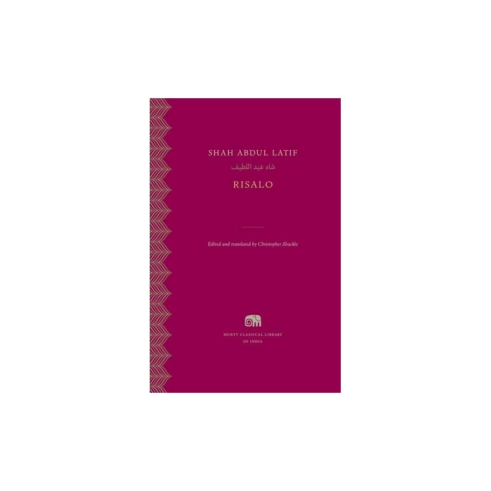Risalo (Hardcover) (Shah Abdul Latif)