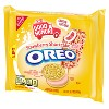 Oreo Good Humor Strawberry Shortcake Sandwich Cookies - 10.7oz - image 3 of 4