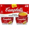 Campbell's Chicken Noodle Soup - 4pk/7oz cans - image 4 of 4