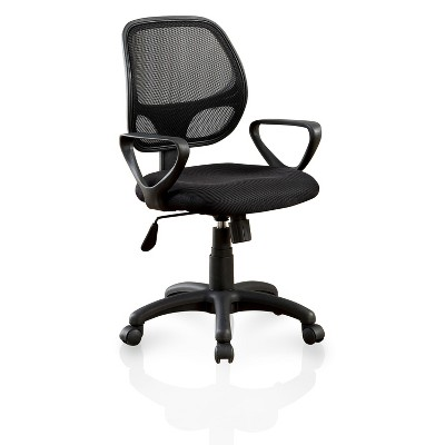 Denmar Padded Mesh Adjustable Office Chair Black - miBasics