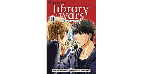 Library Wars Love & War 14 (Paperback) - image 1 of 1