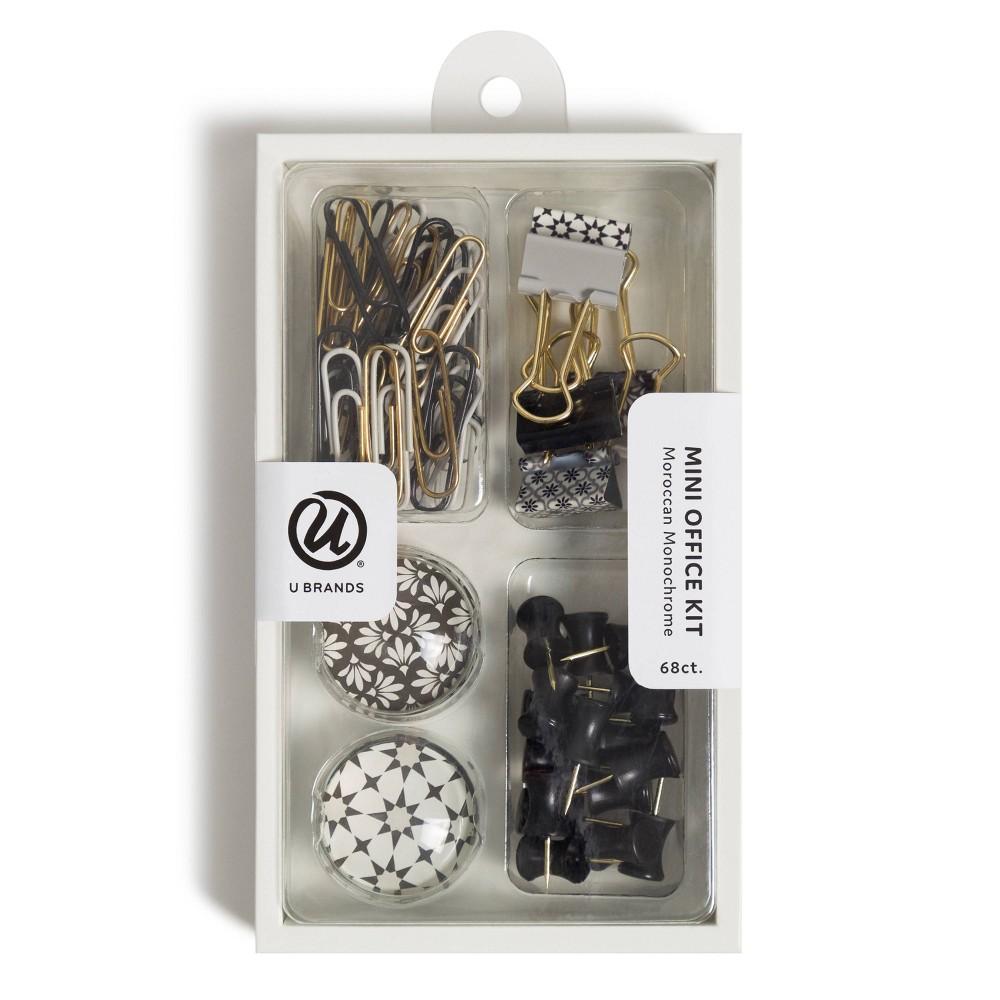 U Brands 68ct Mini Office Accessories Kit Moroccan Monochrome