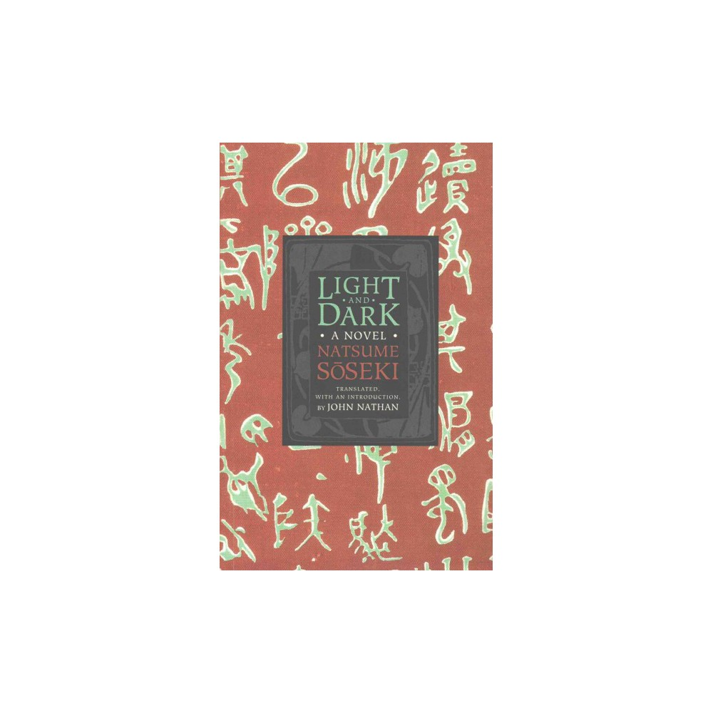 Light and Dark (Reprint) (Paperback) (Soseki Natsume)