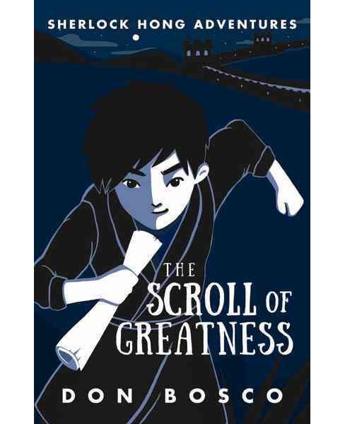 Scroll of Greatness (Paperback) (Don Bosco) - image 1 of 1