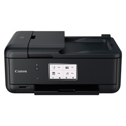 Canon TR8520 Wireless Inkjet All-In-One Printer - Black (2233C002)