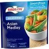 Birds Eye Steamfresh Asian Medley Frozen Vegetables - 10.8oz - image 2 of 4