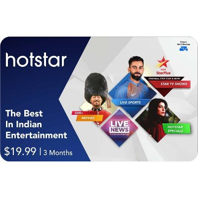 Hotstar Gift Card $19.99 (Email Delivery)