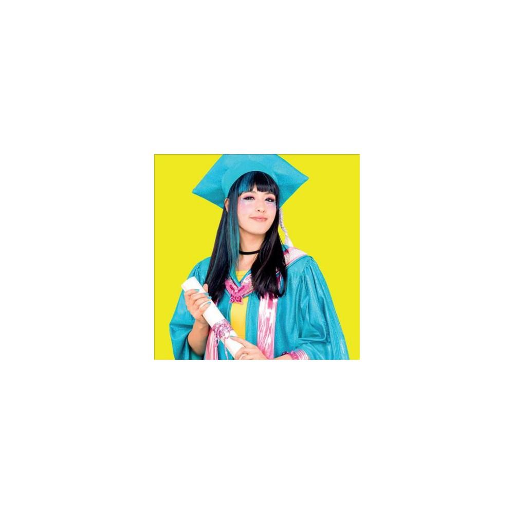 Kero Kero Bonito - Bonito Generation (Vinyl)