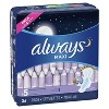 Always Maxi Extra Heavy Overnight Pads - Size 5 - 36ct - image 4 of 4