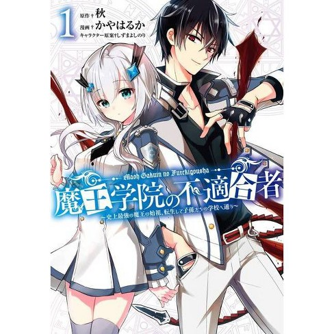 The Misfit of Demon King Academy 1 - by  Shu & Kayaharuka (Paperback) - image 1 of 1